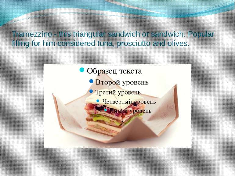 Tramezzino - this triangular sandwich or sandwich. Popular filling for him co...