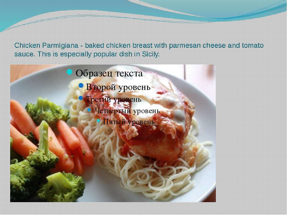 Chicken Parmigiana - baked chicken breast with parmesan cheese and tomato sau...