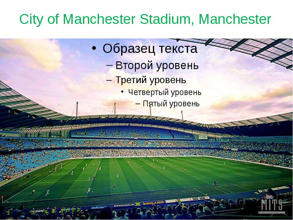 City of Manchester Stadium, Manchester