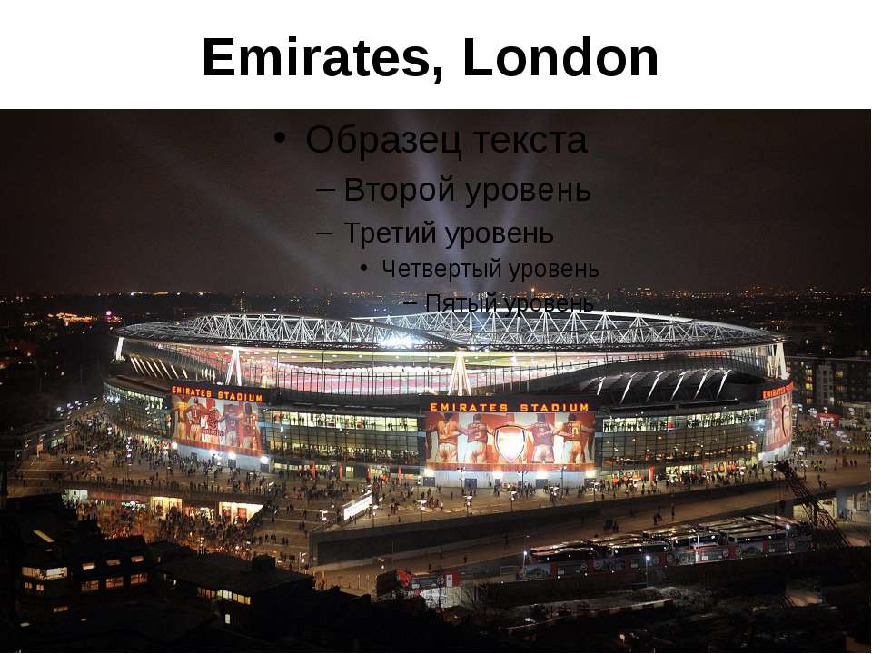 Emirates, London
