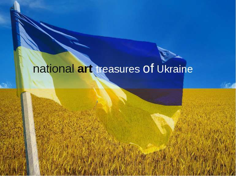 national art treasures of Ukraine