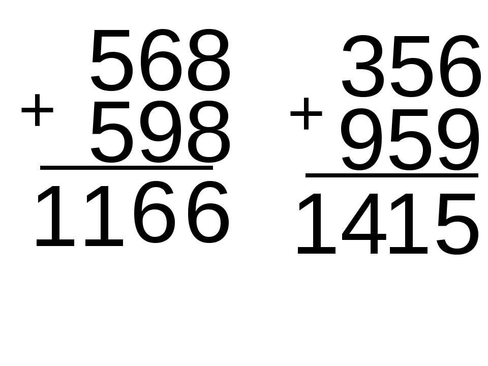568 356 + 598 6 6 11 + 959 5 1 14