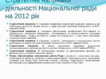 Стратегічні напрямки діяльності Національної ради на 2012 рік Стратегічний на...