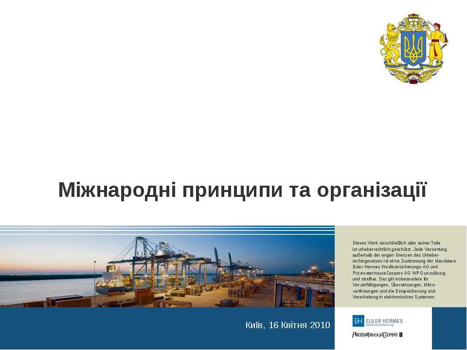 Міжнародні принципи та організації Київ, 16 Квітня 2010 Dieses Werk einschlie...