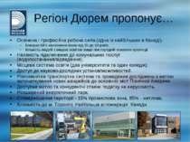 Регіон Дюрем пропонує… Освічена і професійна робоча сила (одна із найбільших ...