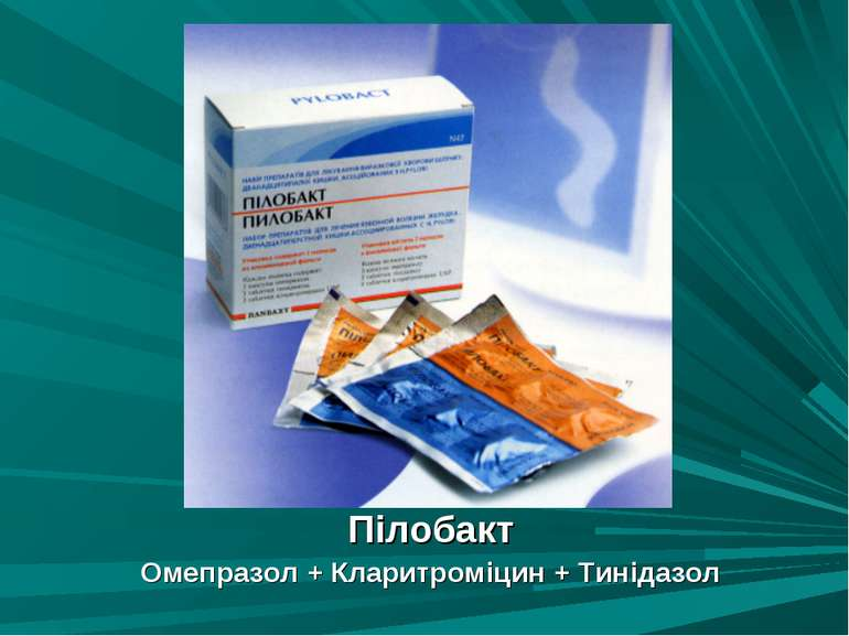 Пілобакт Омепразол + Кларитроміцин + Тинідазол