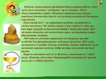 Медичне застосування продуктів бджільництва відоме з тих часів, коли поняття ...