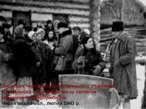 Партизан Чернігівсько-Волинського з'єднання О.Федорова І.Муравйов читає селян...
