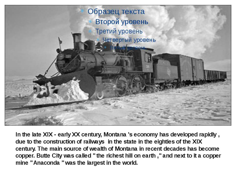 In the late XIX - early XX century, Montana 's economy has developed rapidly ...