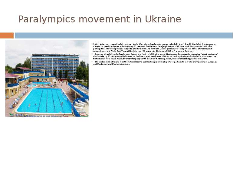 Paralympics movement in Ukraine 19 Ukrainian sportsmen-invalids took part in ...