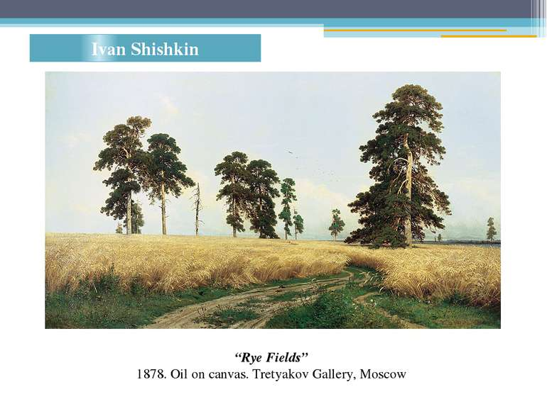 "Ivan Shishkin ""Rye Fields"" 1878. Oil on canvas. Tretyakov Gallery,Moscow"
