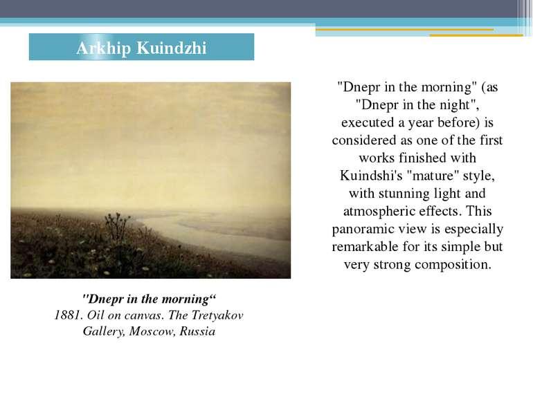 "Arkhip Kuindzhi ""Dnepr in the morning"" 1881. Oil on canvas. The Tretyakov Gal..."