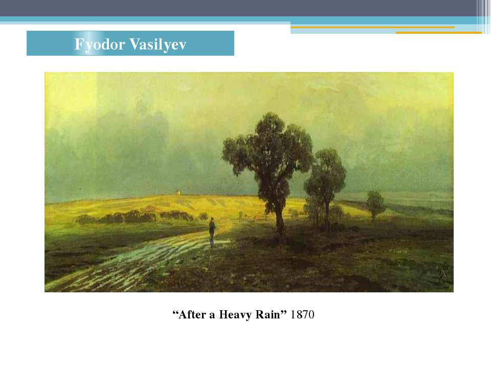 "Fyodor Vasilyev ""After a Heavy Rain"" 1870"