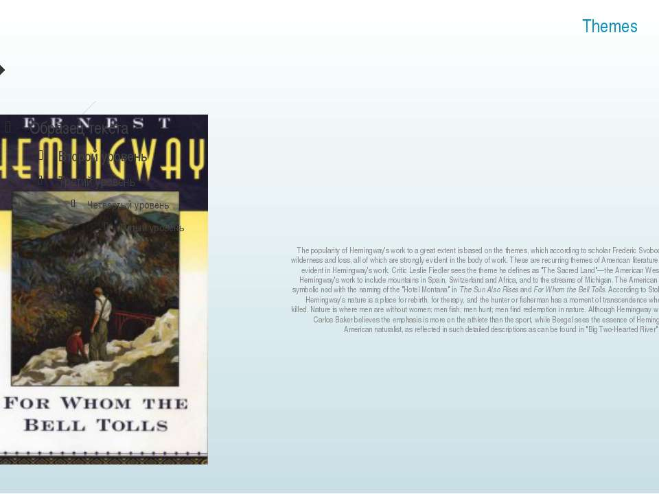 Themes The popularity of Hemingway's work to a great extent is based on the t...