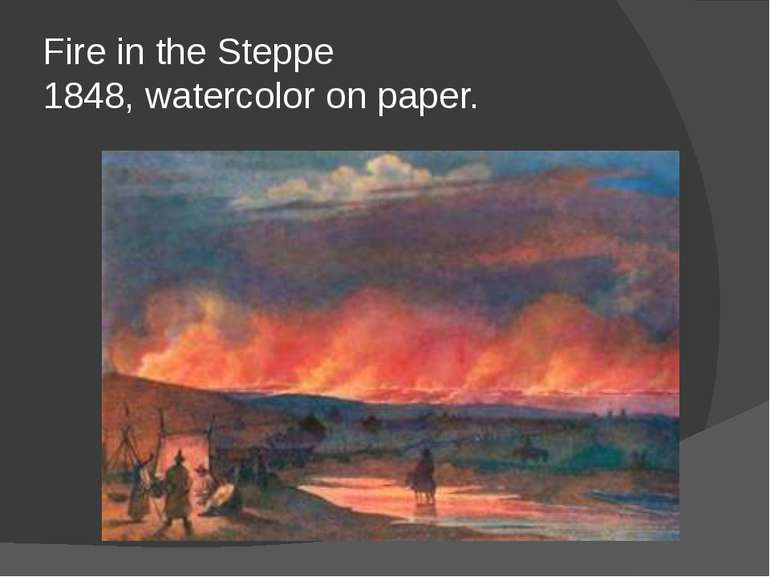 Fire in the Steppe 1848, watercolor on paper.