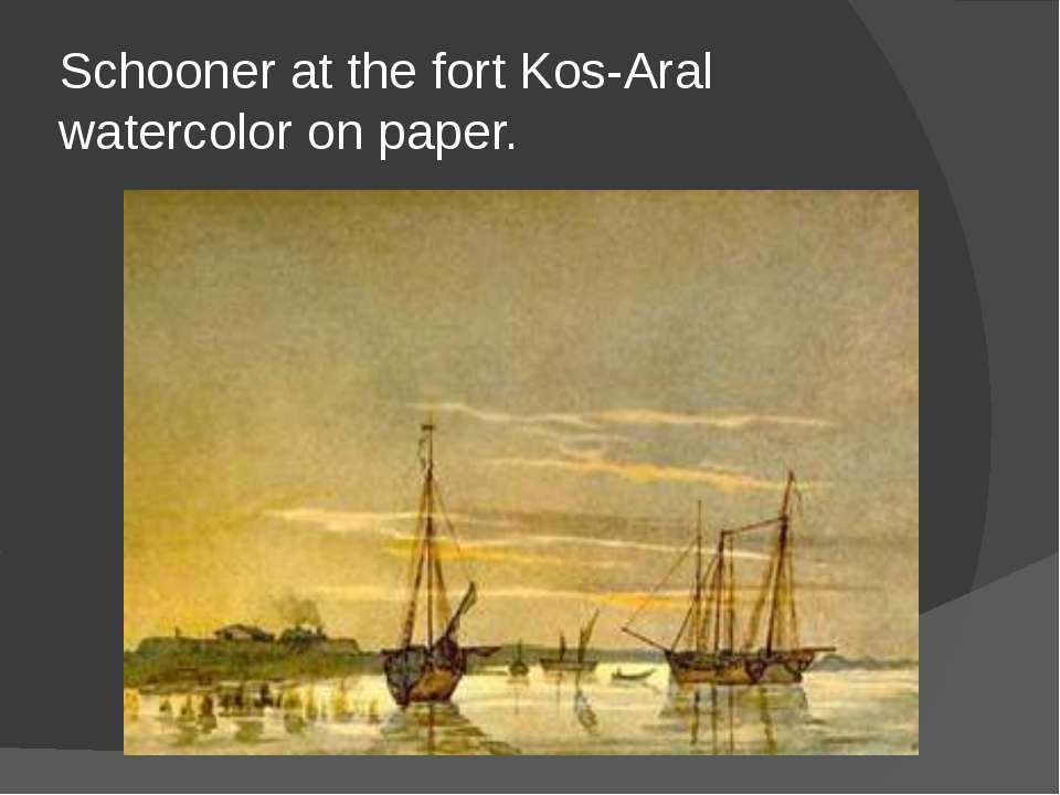 Schooner at the fort Kos-Aral watercolor on paper.