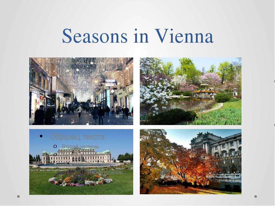 Seasons in Vienna