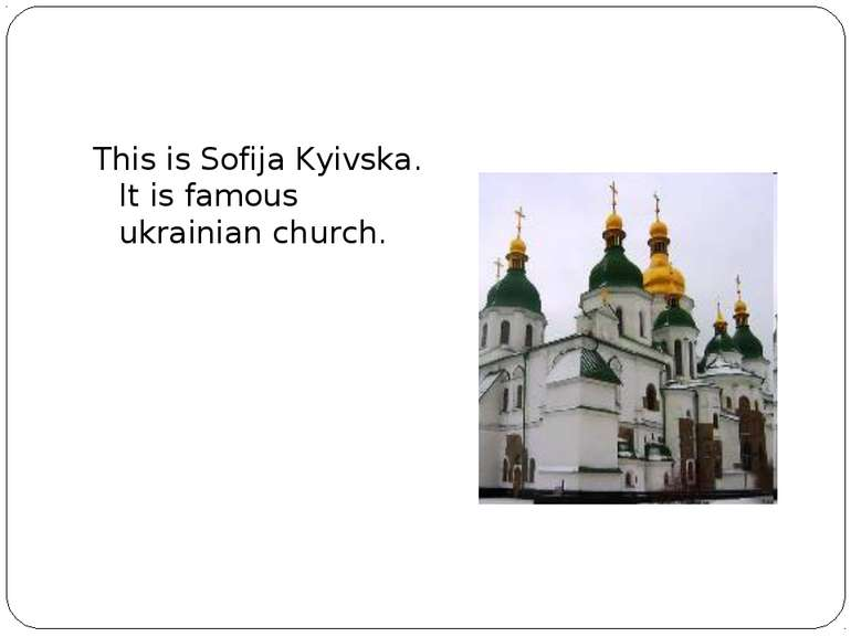 This is Sofija Kyivska. It is famous ukrainian church.