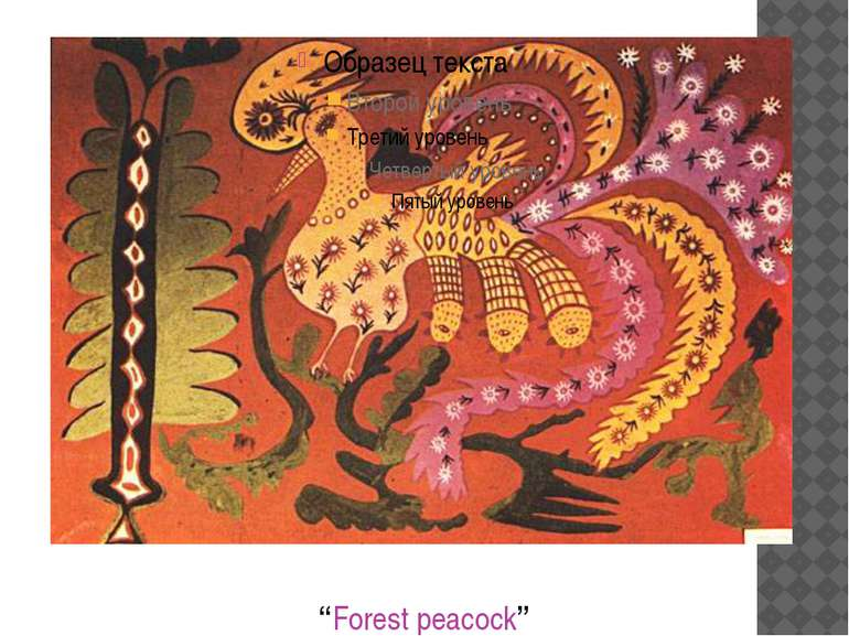 """""""Forest peacock"""""""