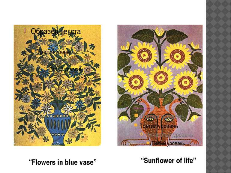 """Flowers in blue vase"" ""Sunflower of life"""