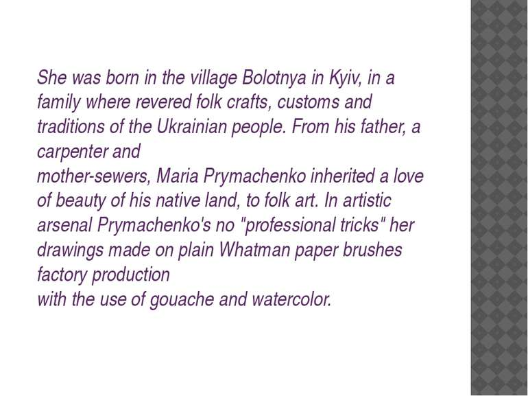 She was born in the village Bolotnya in Kyiv, in a family where revered folk ...