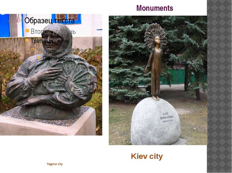 Monuments Yagotun city Kiev city
