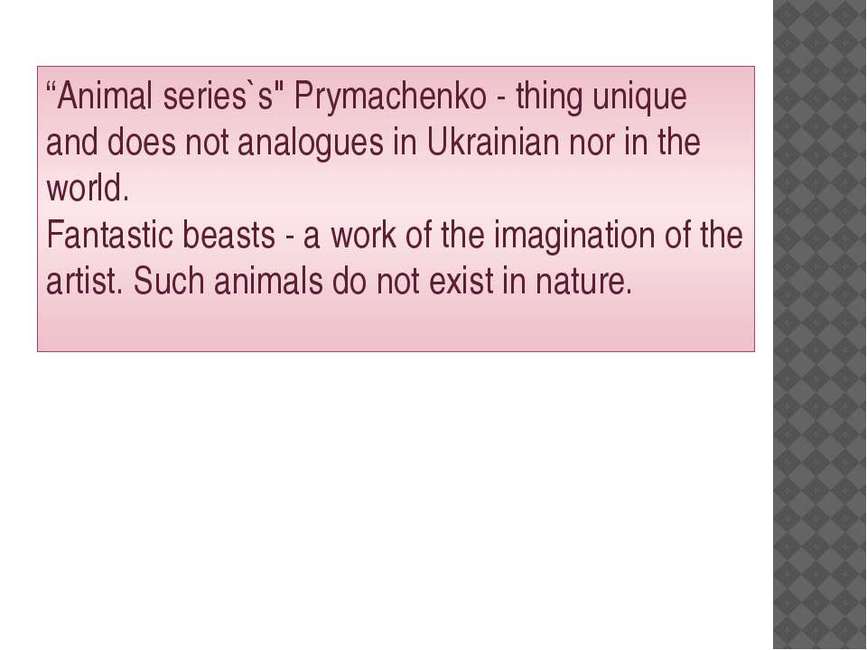 """Animal series`s"" Prymachenko - thing unique and does not analogues in Ukrain..."