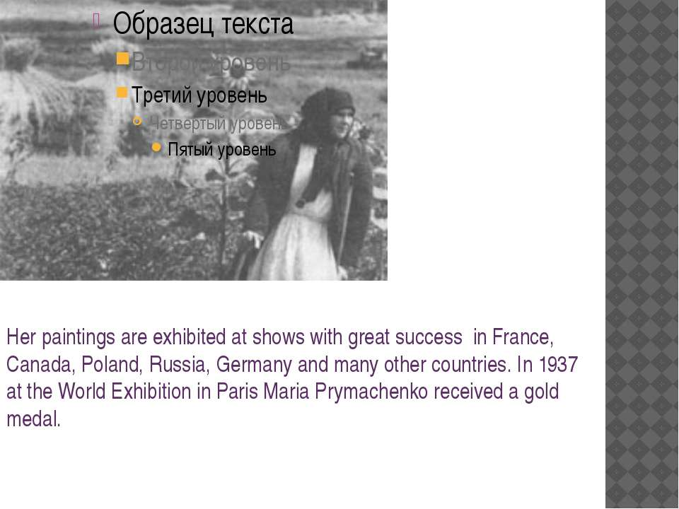 Her paintings are exhibited at shows with great success in France, Canada, Po...