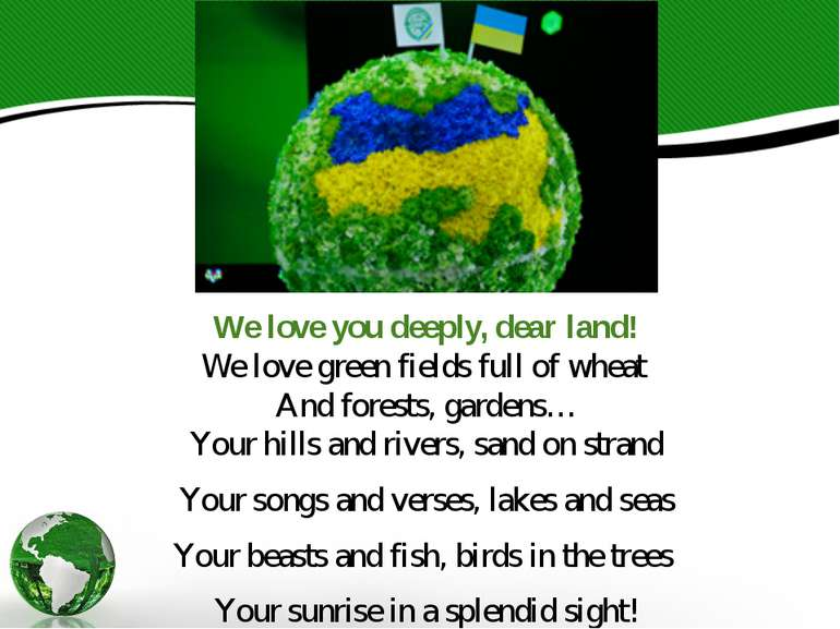 We love you deeply, dear land! We love green fields full of wheat And forests...