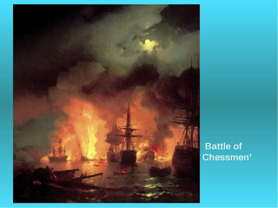Battle of Chessmen'