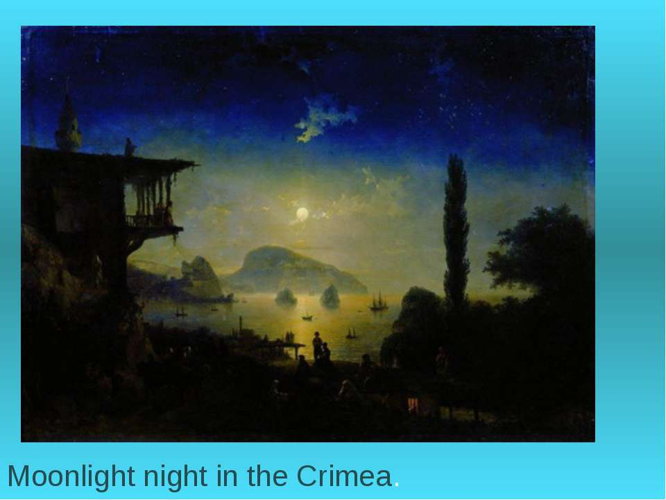 Moonlight night in the Crimea.