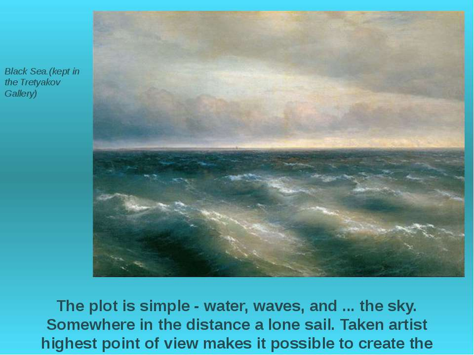 Black Sea.(kept in the Tretyakov Gallery) The plot is simple - water, waves, ...