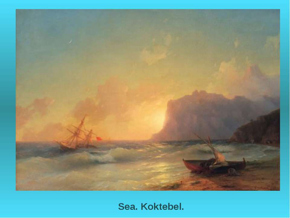 Sea. Koktebel.
