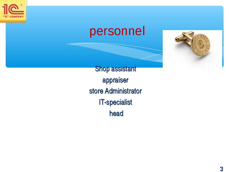 Shop assistant appraiser store Administrator IT-specialist head personnel *
