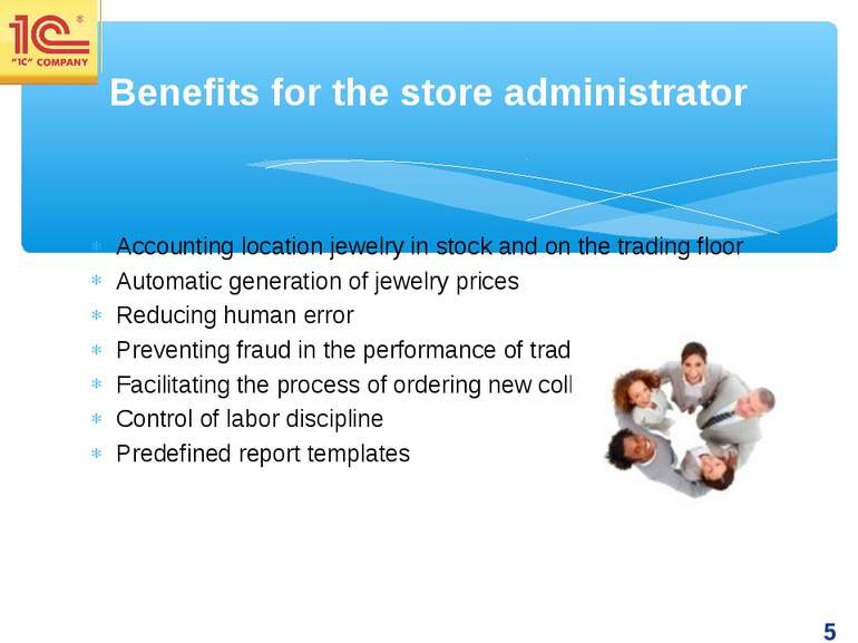 Accounting location jewelry in stock and on the trading floor Automatic gener...