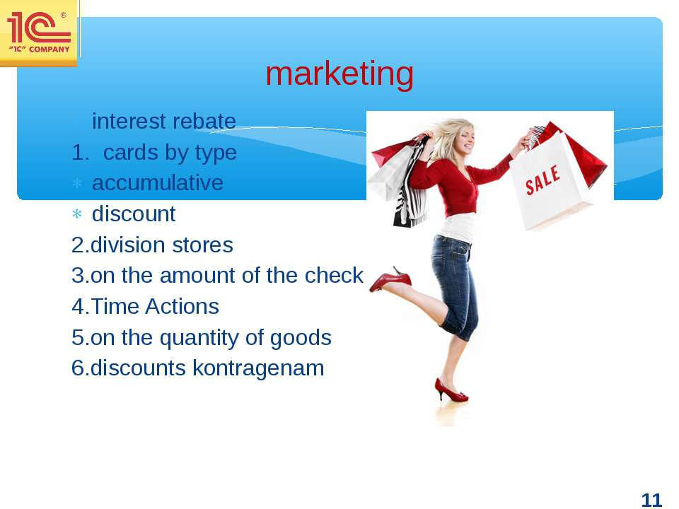 marketing interest rebate 1.  cards by type accumulative discount 2.division ...