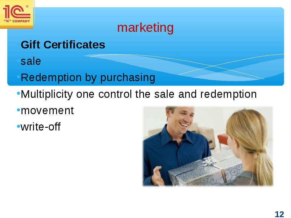 Gift Certificates sale Redemption by purchasing Multiplicity one control the ...