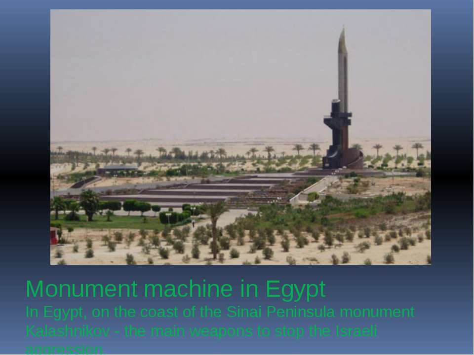 Monument machine in Egypt In Egypt, on the coast of the Sinai Peninsula monum...