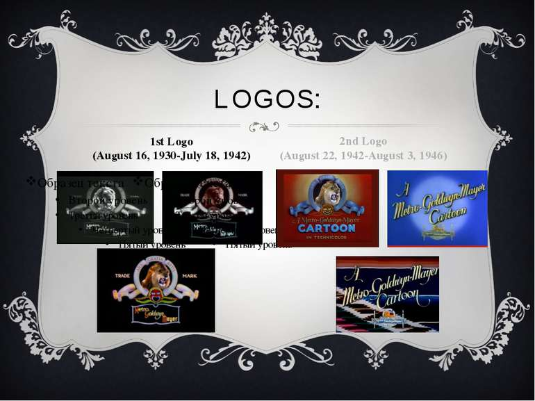 LOGOS: 1st Logo (August 16, 1930-July 18, 1942) 2nd Logo (August 22, 1942-Aug...