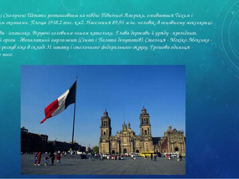 Тести: 1.Столиця Мексики? А) Буенос-Айрес Б) Мехіко В) Варшава Наступне питання