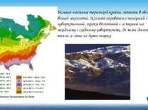 Більша частина території країни лежить в області вічної мерзлоти. Клімат пере...