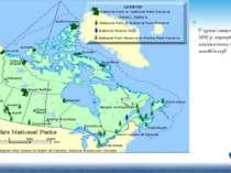 У країні станом на початок 2010 р. нараховується 39 національних парків і зап...
