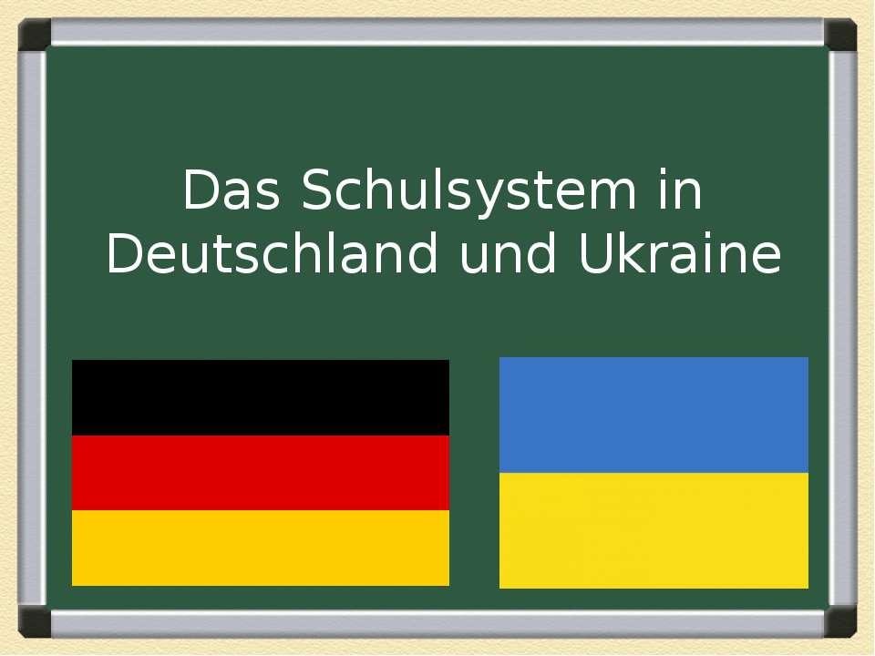 Das Schulsystem in Deutschland und Ukraine