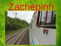 Zachepinh