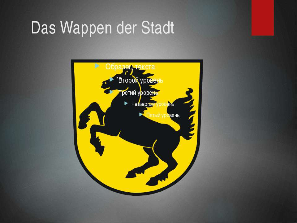 Das Wappen der Stadt