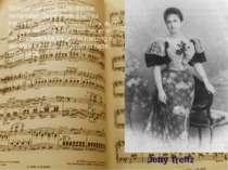 Strauss war insgesamt dreimal verheiratet. Seine erste Ehefrau Henriette, geb...