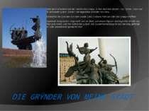 Große Boot schwimmt auf den Wellen des Dnjepr, in ihm sind drei Brüder - Kyi,...