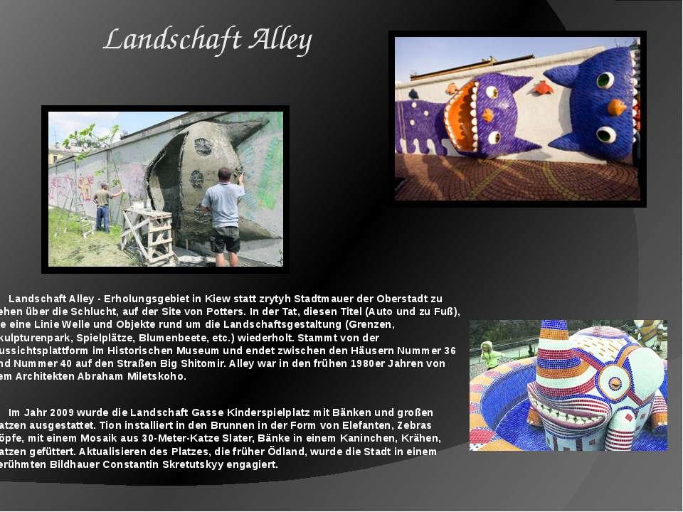 Landschaft Alley - Erholungsgebiet in Kiew statt zrytyh Stadtmauer der Oberst...