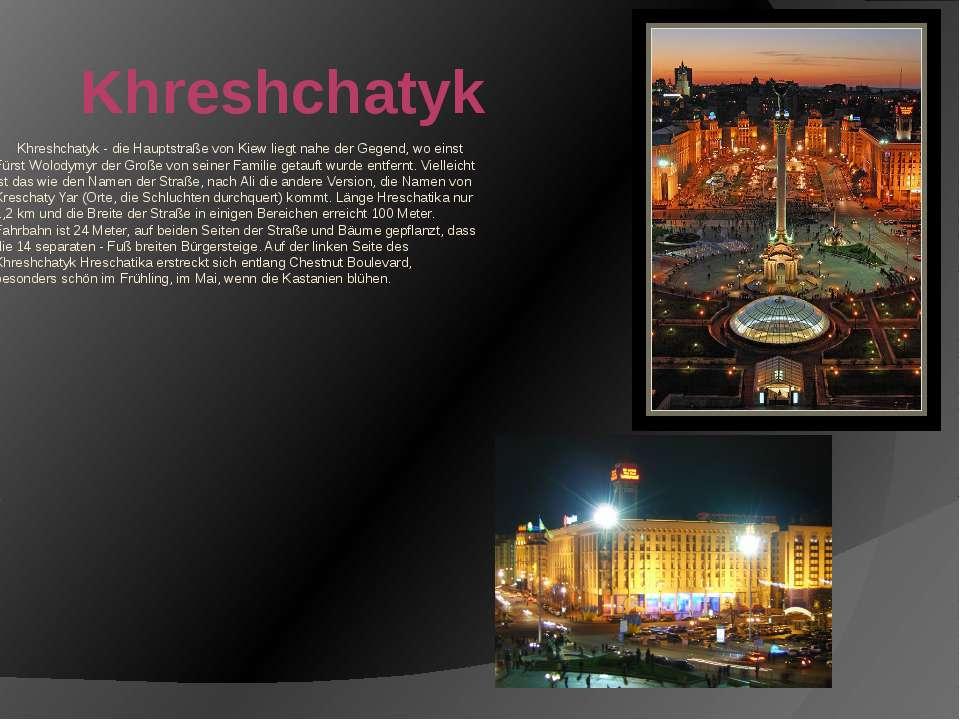 Khreshchatyk Khreshchatyk - die Hauptstraße von Kiew liegt nahe der Gegend, w...