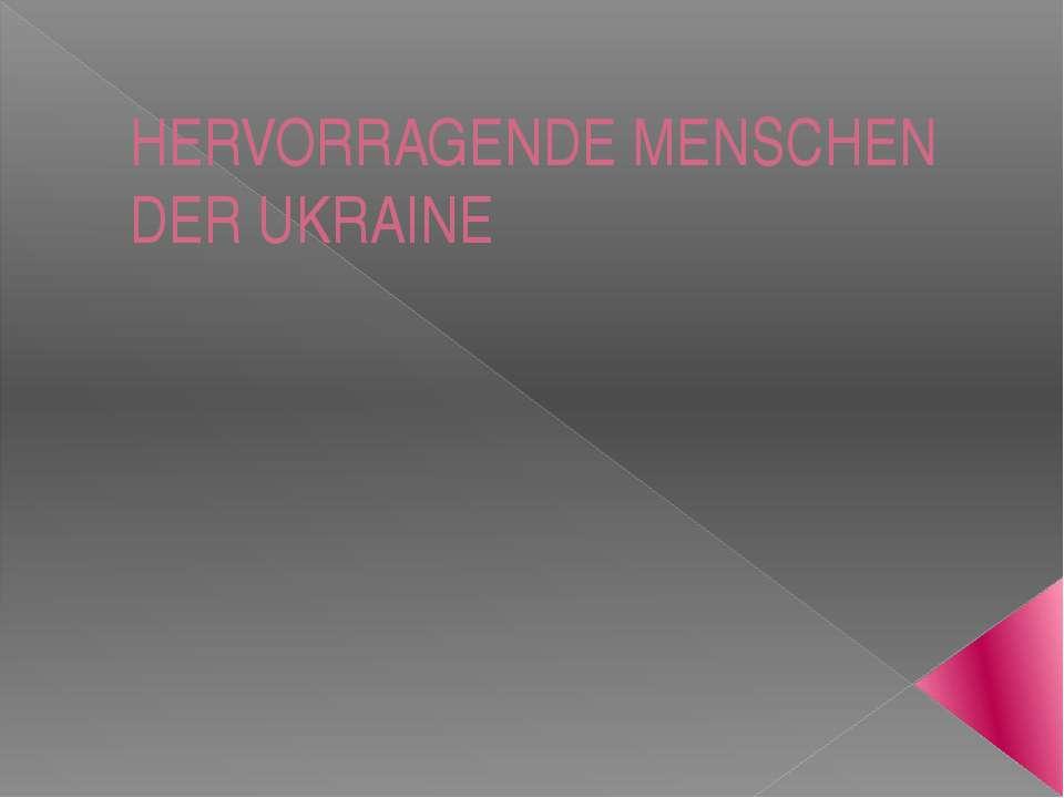 HERVORRAGENDE MENSCHEN DER UKRAINE